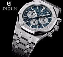 ⌚️ DIDUN Watches Men Luxury Brand watch Chronograph Men Sports Watches Waterproof Full Steel Quartz Men's Watch Relogio Mas