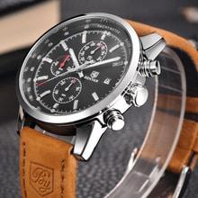⌚️ Benyar Luxury Brand Men Analog Quartz Leather Sports Watches Men's Army Military Wrist watch Man Clock Relogio Masculino