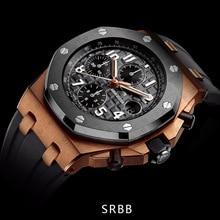⌚️ DIDUN watch  Men Top Brand Luxury Quartz Watch Rosegold Chronograph Watch Shockproof 30m Waterproof Wristwatch