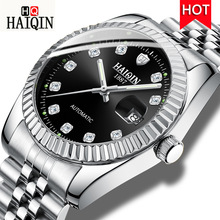 ⌚️ HAIQIN New Automatic Mechanical Watch Waterproof Genuine Stainless Steel Watch Men Luminous Dial Wristwatch Mens Calendar Clock