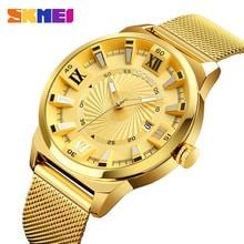 ⌚️ SKMEI 2018 Top Luxury Brand Men Quartz Watch Business Gold Watches Male Waterproof Wristwatches Clock Relogio Masculino 9166
